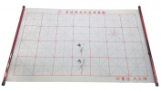 Easyou Gridded Magic Water-Writing Cloth for Chinese Calligraphy Practise Thick Scroll with Frame