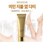 Singleluci New Permanent Hair Removal Cream Depilatory