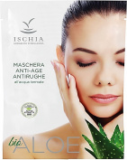 "ISB - ANTI-AGE and ANTI-WRINKLE single-use tissue Mask 0, 2510ml ""Aloe Bio"" - With Aloe Vera and Thermal Water of Ischia Island"