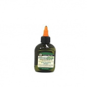2PCS DIFEEL Sunflower Mega Care PEPPERMINT PREMIUM NATURAL OIL 70ml