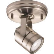 Lithonia Lighting LTKMSBK MR16GU10 LED 1R 27K BN M4 Meshback Round 1-Head LED Lamped Track Light, Brushed Nickel