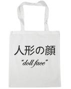 HippoWarehouse .... 'Doll Face' Tote Shopping Gym Beach Bag 42cm x38cm, 10 litres