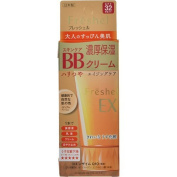 Freshel Skin Care BB Cream EX MB Medium Beige 50g