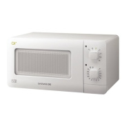 Daewoo QT1 - QT1 - Compact Microwave Oven 14 Litre White 600W 1 Year Warranty