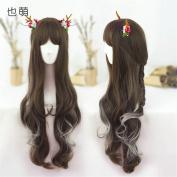 "Women Girl's 28"" 70cm Synthetic Long Full Head Wigs Kanekalon Heat Resistant Hair Wig Brown Colour"