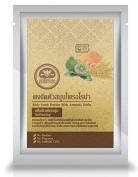 Softening Body Scrub Powder with Aromatic Herbs, 25ml -