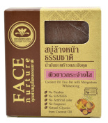 Coconut Oil Face Bar Soap (80ml) with MANGOSTEEN - 100% Active Ingredient