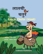 Lalchi Chatur (Hindi) [HIN]