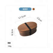 Food Storage Containers for Kids and Adults, Wooden lunch box lunch box Bento box sushi box, wooden Bowl tableware, (send rubber band),B, 17.5*13*6.3CM