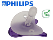 Wee Thumbie - Philips Purple Preemie Pacifier, Gestational Age Less than 30 weeks, Hospital Binky