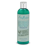 SheaMoisture Community Commerce Zanzibar Marine Complex Bath, Body & Massage Oil 240ml