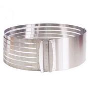 Dosige Adjustable Stainless Steel Mousse Mould Layer Cake Slicer Ring Cake Mould