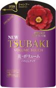 Shiseido TSUBAKI VOLUME TOUCH SHAMPOO Refill 345ml