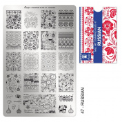 """MOYRA Stamping plate """" RUSSIAN"""" High quality Nail Stamping plate"""