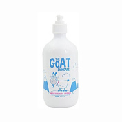 THE GOAT SKINCARE LOTION 500ML NATURAL flavour