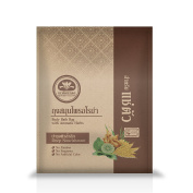 Body Bath Sachet with Aromatic Herbs, 70ml - Cleans & Nourishes Your Skin !