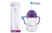 Straw Cup Bottle 240ml + Refill Straw & Wash Brush Set