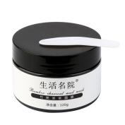 Dead Sea Mud Mask,Vanvler 250g Pure Body Naturals Beauty Mask for Facial Treatment