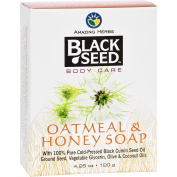 Black Seed Bar Soap - Oatmeal and Honey - 130ml -