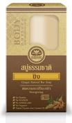 Ginger Natural Bar Soaps, 80ml - Energising -