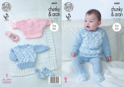 King Cole Baby Chunky with Aran Knitting Pattern Easy Knit Sweater Top Blanket & Socks