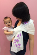 Lucky Baby Ring Sling with Breathable, Quick-Dry Mesh Fabric, Fashionable & Adjustable Carrier, Perfect for Summers, Beach, Pool & Shower. Suitable for Infants-Toddlers & all yr Babywearing. Singapore