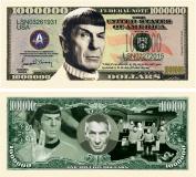 "50 Leonard Nimoy Star Trek Million Dollar Bills with Bonus ""Thanks a Million"" Gift Card Set"