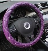 Follicomfy Leather Auto Car Steering Wheel Cover,Anti Slip Durability Safety,Purple