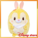 (S) mistake bunny including the Disney ufufy sewing