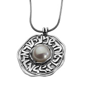 Female Shablool Silver Necklace Sterling Silver 925 Pearl Button Cabs White