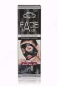 Deep cleansing black face peel off mask for blackhead removal- Essy Beauty