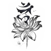 Lotus Pattern Tattoos Stickers Temporary Tattoos Fake Body Tattoos Fashion