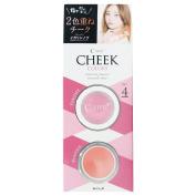 "Koji C-TIVE Cheek Colours Powder Cheek ""Momohana"" & Powder Cheek ""Mikan"""