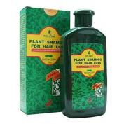 Deity of Hair Plant Shampoo for Hair Loss - Acceleration Hair Growth Formula - 8 Oz (230 Ml) - 9 Bottles