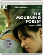 The Mourning Forest - The Masters of Cinema Series [Region B] [Blu-ray]