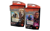 "Magic:The Gathering (band) Reiki dispute Deck plans Walker"" A fearless guardian ajani & Metal ruler tezzeret"" Set of 2 Japan-English"