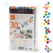 Akashiya Sai Watercolour Brush Pen 30 Colour Set