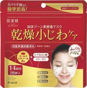 KRACIE Hadabisei Serum Mask for Cheek Wrinkles, 0.2kg