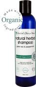 Herbal Choice Mari Natural Shampoo Green Tea & Peppermint 236ml/8oz Squeeze Bottle