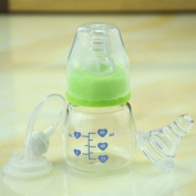 Baby Mini Anti Dropping Silicone Sleeve Bottle Attach Nipple And Atraw