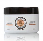 Perlier Shea Butter with Tuberose Extract Intensive Nurturing Body Balm ~ 200ml
