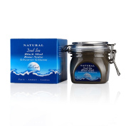 Natural Dead Sea Mud Mask From Jordan, For The Royalty's Exclusive Use,400 g
