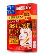 KOSE CLEAR TURN Plump Skin Moist Llift Mask 4 sheets