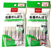 2 X Daiso Japan Sticky Head Cotton Buds 20 Pieces Swab