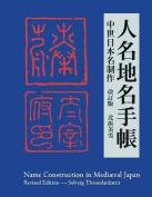 Name Construction in Mediaeval Japan