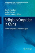 Religious Cognition in China