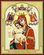 "Icon of the Mother of God Axion Estin 3,93"" x 4,72"" / 10x12cm Икона Божьей Матери Достойно Есть"