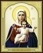 """Icon of the Mother of God I am with you and no one is against you 3,93"""" x 4,72"""" / 10x12cm Икона Божьей Матери Аз есмь с вами и никтоже на вы"""