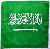 Spinner Flag of Saudi Arabia bandana handkerchief headwrap head wrap biker new 50cm X 50cm Better Bag Cloth Tee Shirt