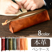 It is father man boyfriend men gap Dis woman on stylish leather genuine leather Shin pull cowhide pen case pen case leather triangle pen case soft leather pencil case present gift finding employment change of job entrance to school birthday made in pen c